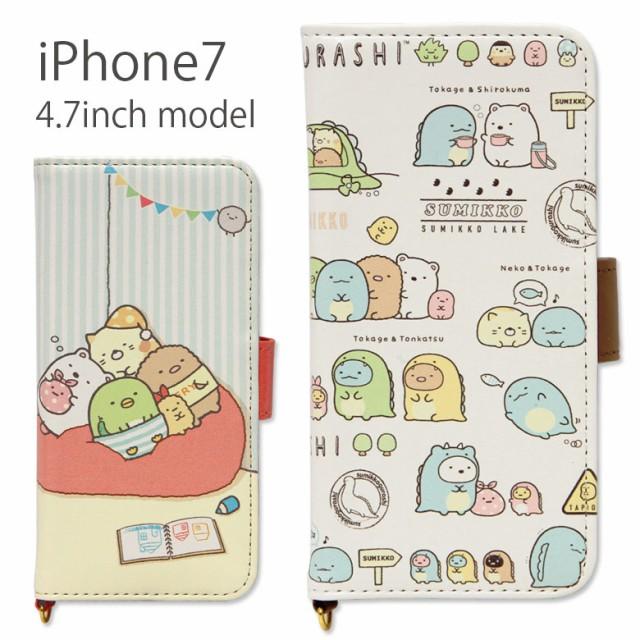 すみっコぐらし iPhone7 4.7インチモデル対応 フ...
