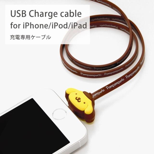 ポムポムプリン iPhone iPod iPadケーブル 充電...