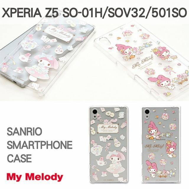 ★受注生産 マイメロディ Xperia Z5 SO-01H SOV32...
