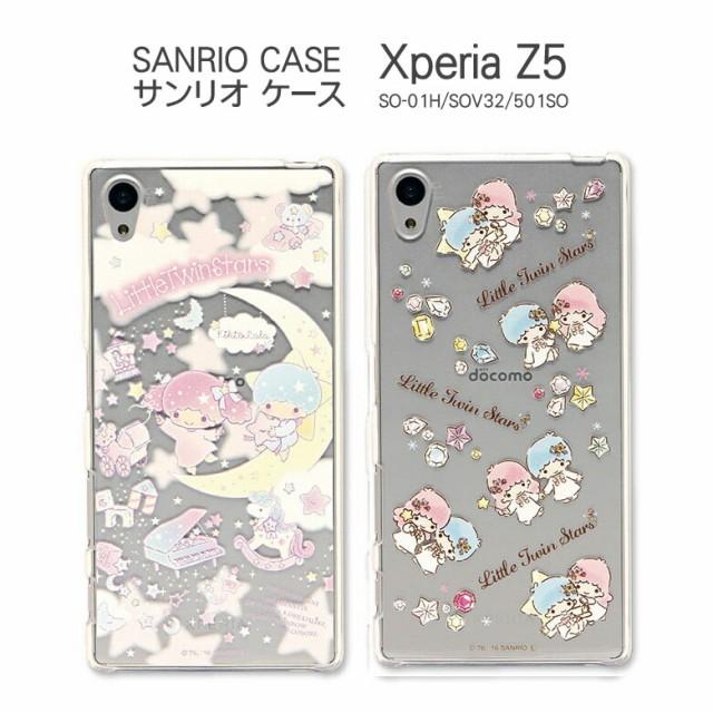 ★受注生産 キキ&ララ Xperia Z5 SO-01H SOV32 5...