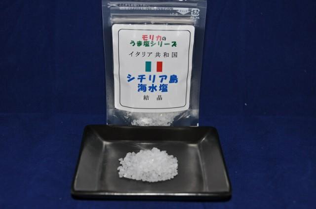 ★イタリア シチリア島海水塩(結晶)★100g...
