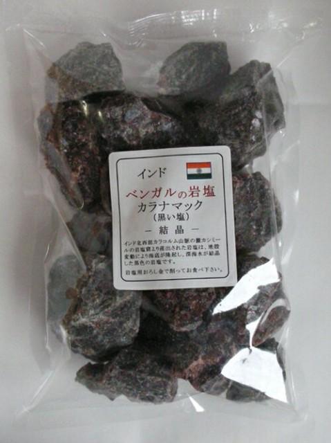 ★インド ベンガルの岩塩カルナマック結晶ブロッ...