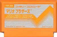 ▲【クリックポスト6個まで164円】 FC ファミコ...