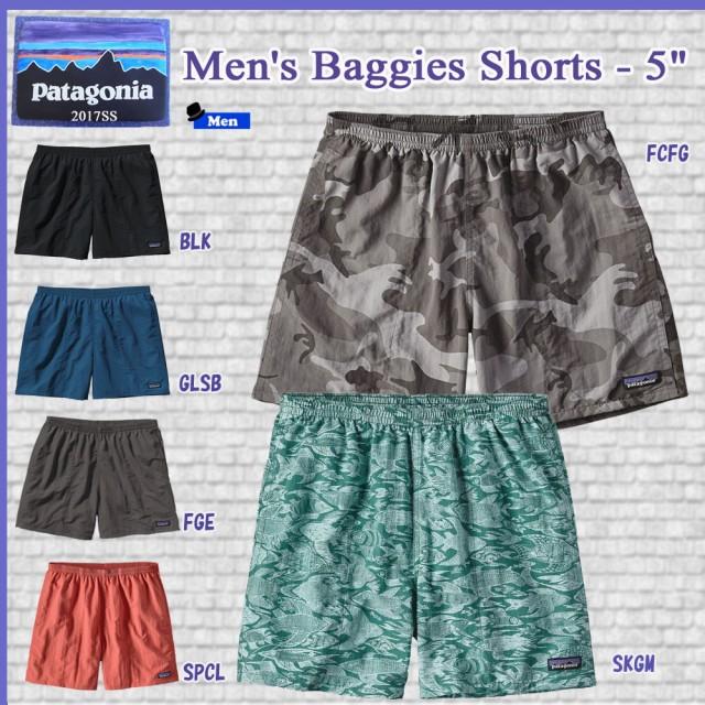 Patagonia(パタゴニア) M's Baggies Shorts - 5 i...