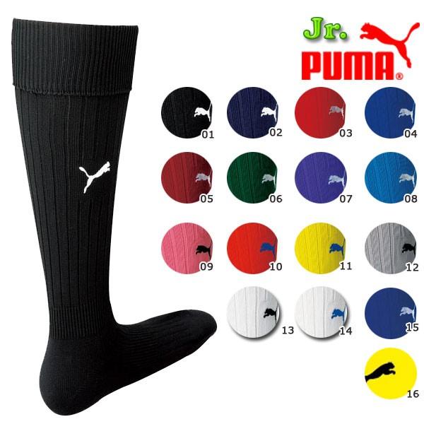 ジュニアサッカーソックス プーマ(PUMA) 90040...