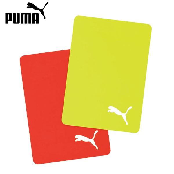 サッカー 審判用品 カード プーマ PUMA  レッド...