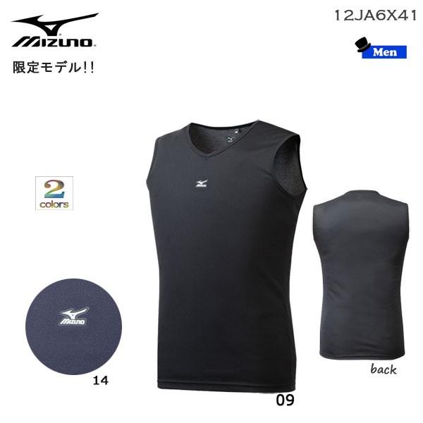 野球 アンダーシャツ 一般 ミズノ MIZUNO ブレス...