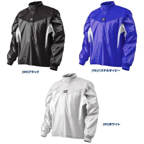 野球 MIZUNO【ミズノ】 一般用 トレーニングジャ...