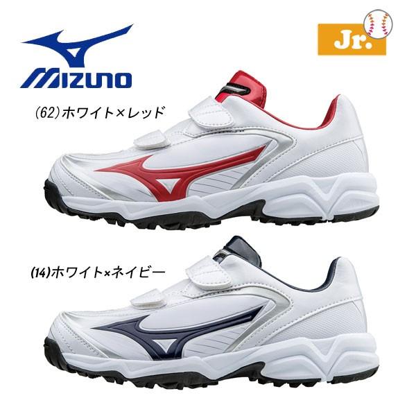 野球 トレーニングシューズ ジュニア ミズノ MIZU...