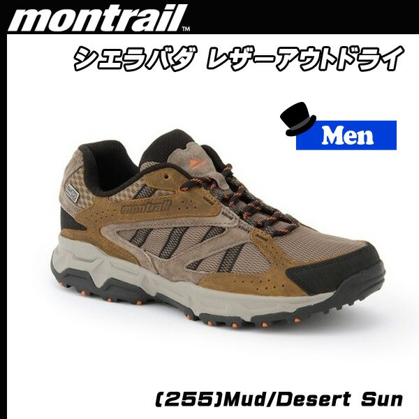 montrail(モントレイル) SIERRAVADA LEATHER OUTD...