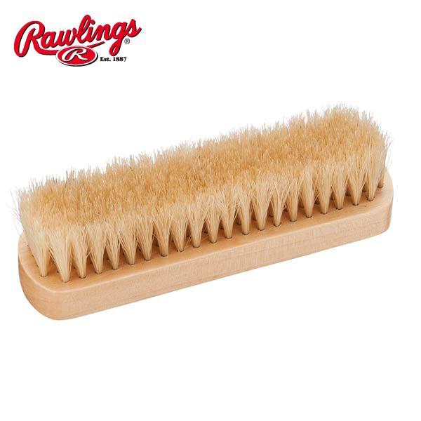 野球 ローリングス Rawlings 磨け ブラシ 馬毛