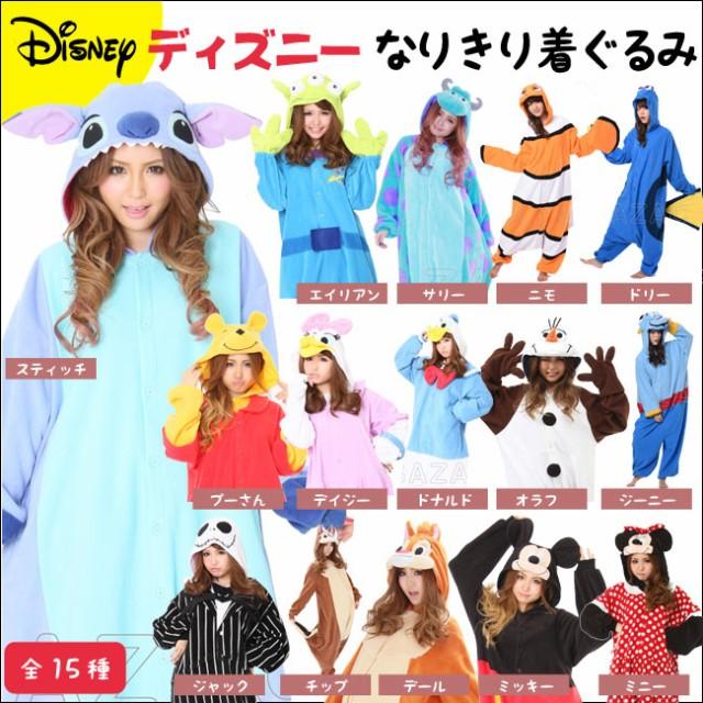 ◆ハロウィン 親子 仮装 ディズニー なりきり着ぐ...