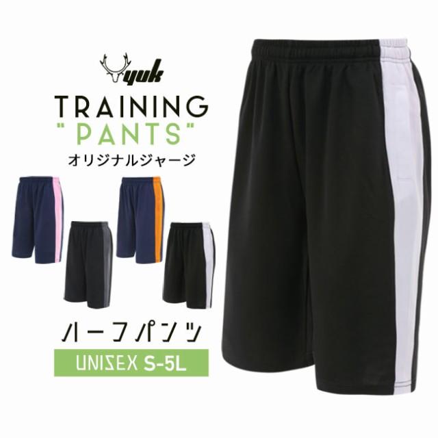 ◆【当店オリジナル】YUK ユック 大人用 ジャージ...