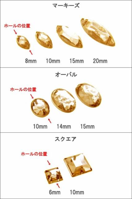 ソーイングビジュースモークトパーズ[st-nb-004]