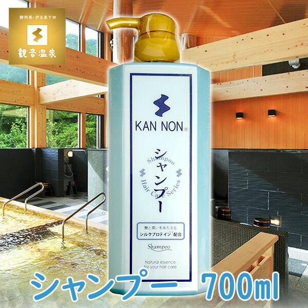 観音温泉 シャンプー 700ml