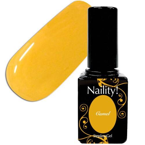 【NEW】Naility! ステップレスジェル 080 キャメ...
