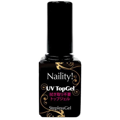 【NEW】Naility! ステップレスジェル UVトップジ...