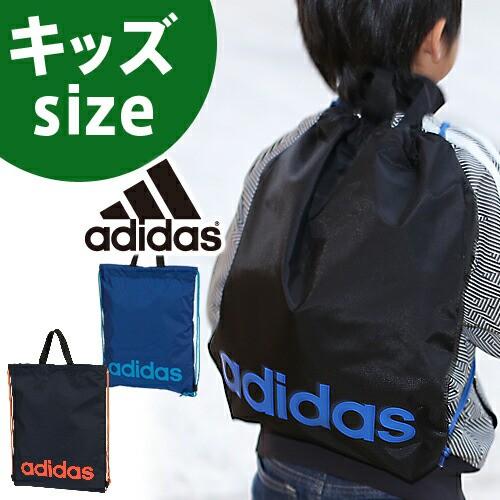 アディダス/adidas/ナップサック/キッズ/ドラウン...