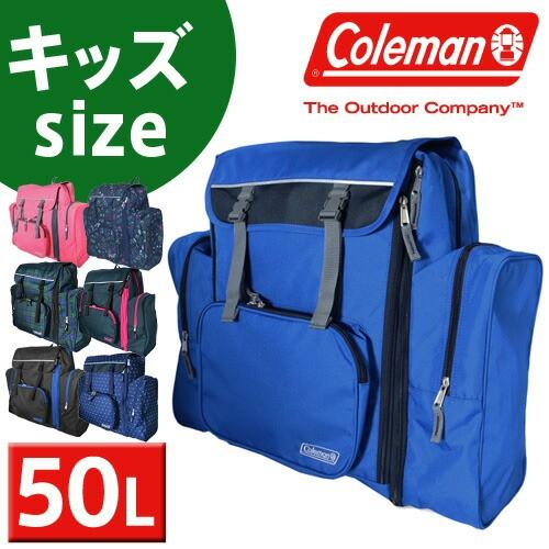 送料無料/コールマン/Coleman/リュックサック/キ...
