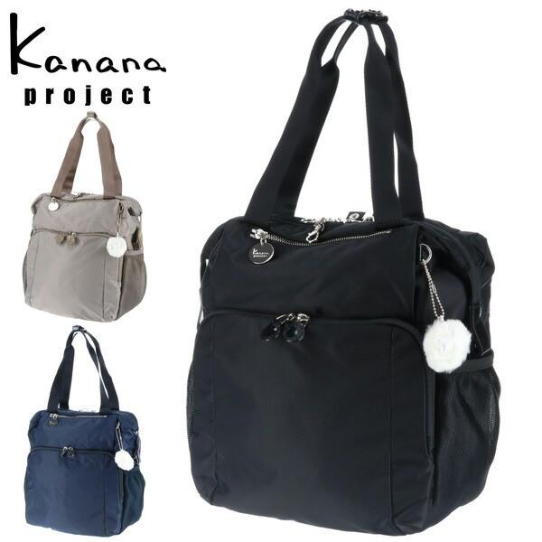 送料無料/カナナプロジェクト/Kanana project/2w...