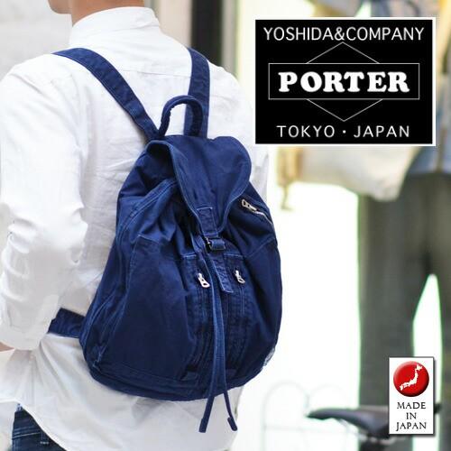 送料無料/吉田カバン/ポーター/PORTER/リュックサ...