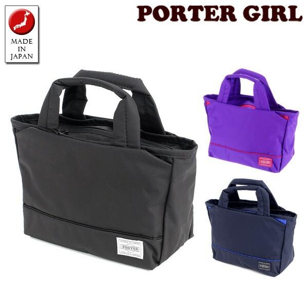 送料無料/ポーターガール/PORTER GIRL/トートバッ...