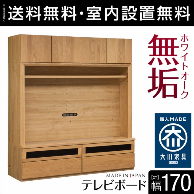 完成品 日本製 贅沢な空間が創れる高級天然ホワイ...