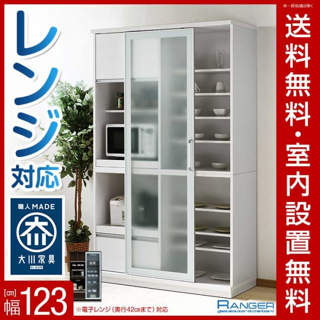 完成品 日本製 これ1台でレンジも食器も調理器具...