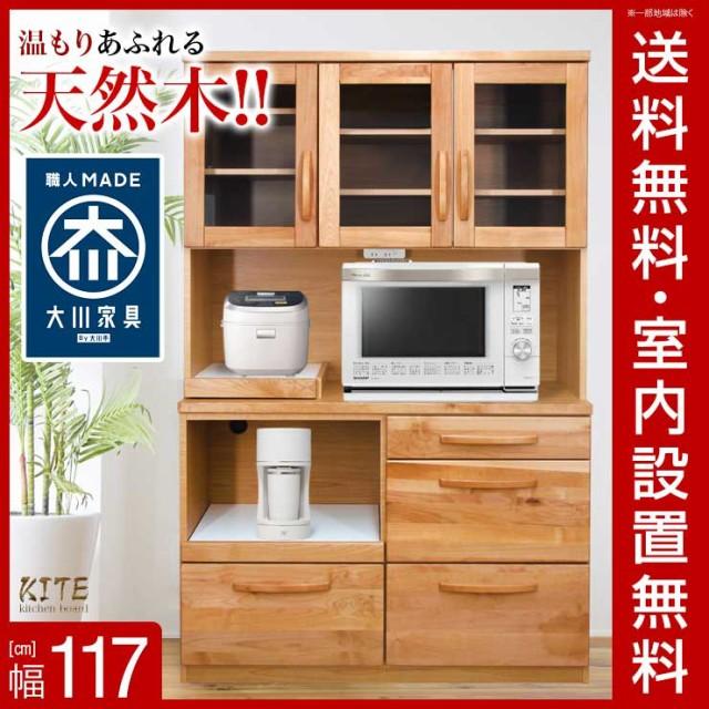 完成品 日本製 ぬくもり溢れる天然木アルダー材の...