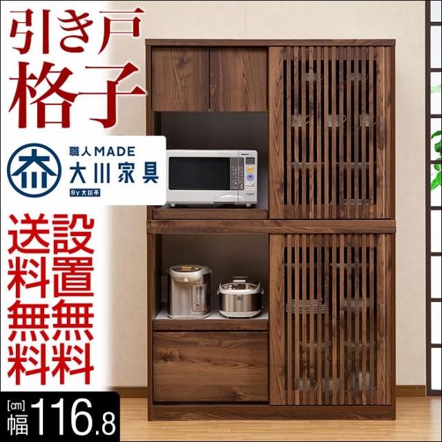 完成品 日本製 落ち着きある格子引き戸の和風レン...