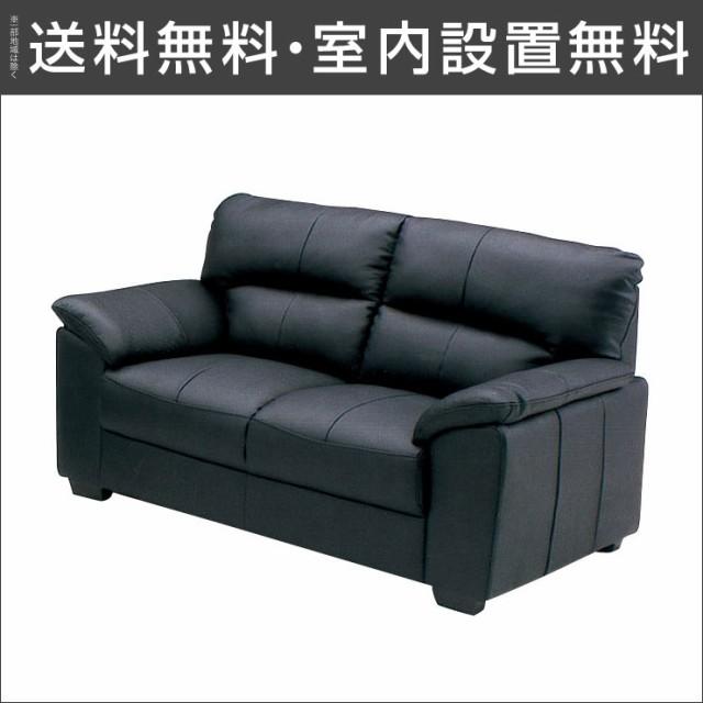 完成品 輸入品 総本革の高級ソファ ジャパン(2P...