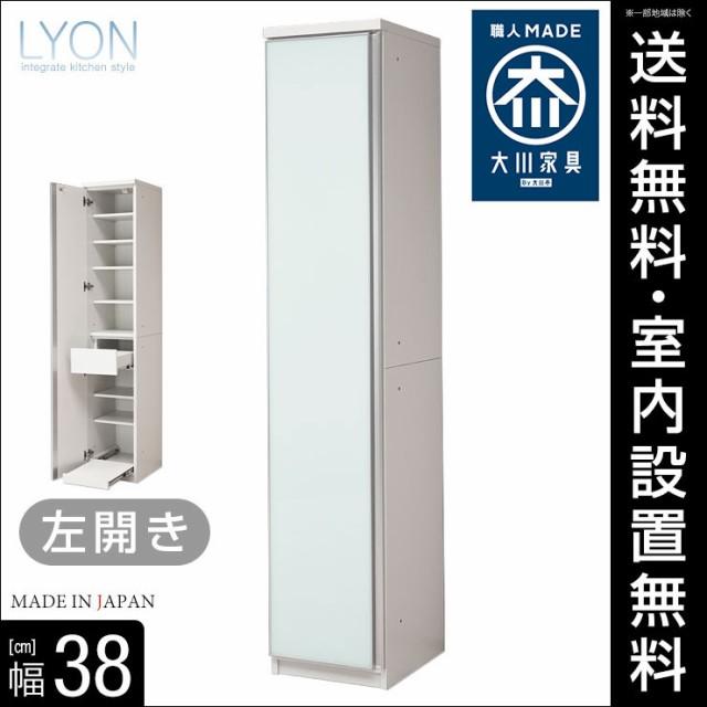 日本製 すっきり片付く大容量キッチン収納 リヨン...