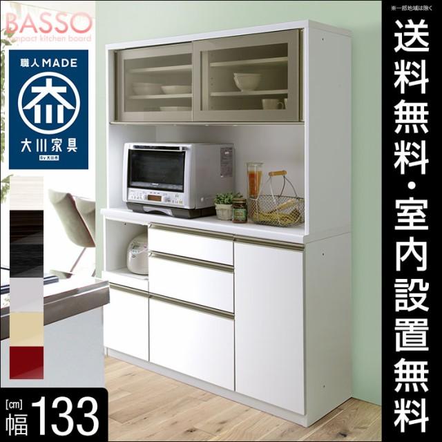 日本製 手狭なキッチンにピッタリ♪高さ180cm奥行...