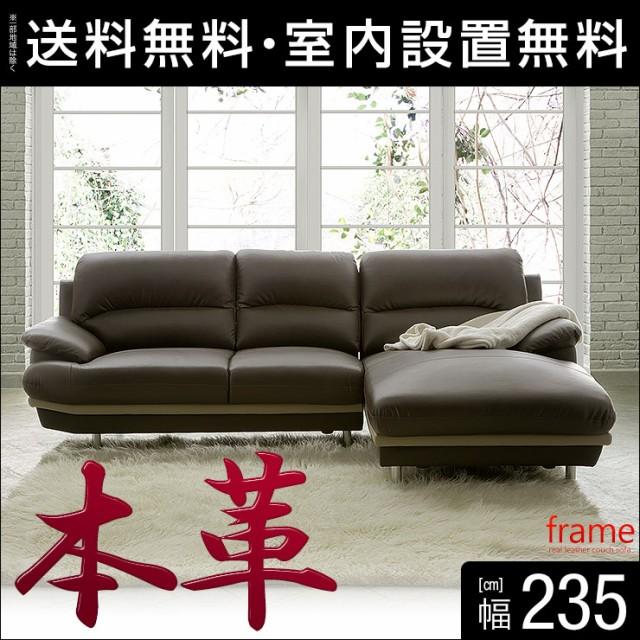 輸入品 デザイナーズ空間のように美しく脚を伸ば...