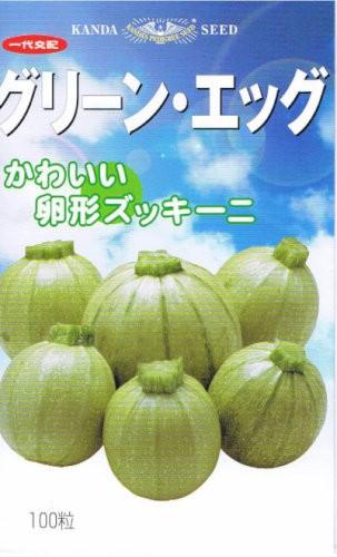 神田育種農場 グリーン・エッグ 約10粒 【郵送...