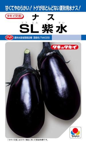 タキイ種苗 ナス SL紫水 約40粒 【郵送対応】