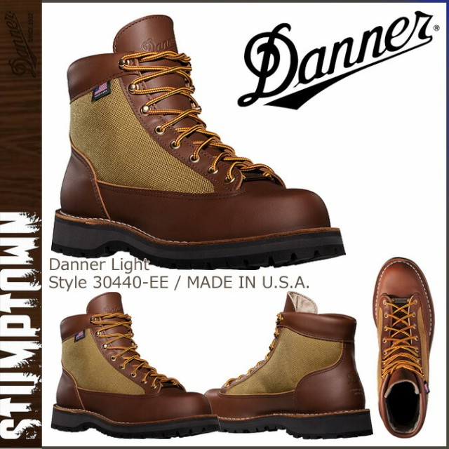 ダナー ブーツ Danner LIGHT 30440 MADE IN USA ...
