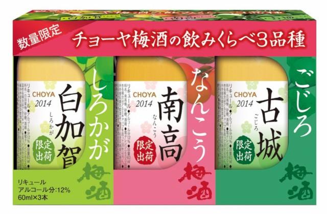 【限定数量】【送料無料!】(北海道、沖縄と離島...