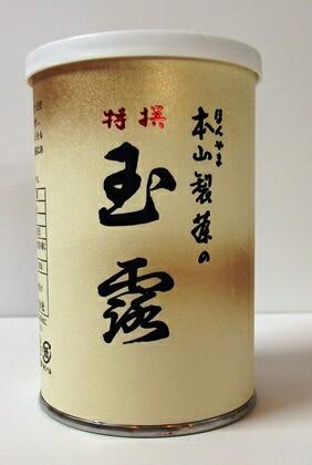 日本茶  玉露