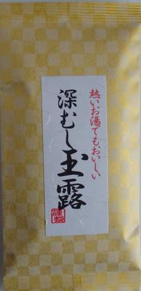 国産茶♪深むし玉露 【茶 日本茶】1000円ポッ...