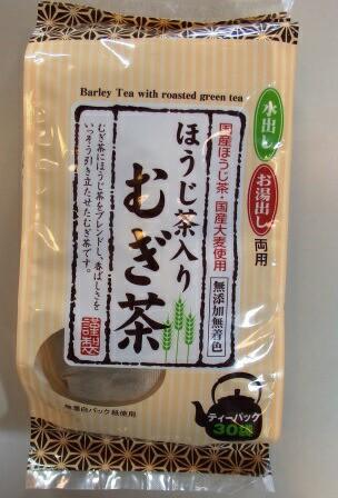 【国産ほうじ茶・国産大麦使用】ほうじ茶入りむぎ...