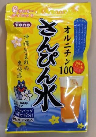 オルニチン100【さんぴん水】6グラム15袋入...