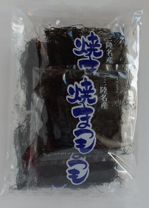 三陸の幻の海藻【焼まつも】