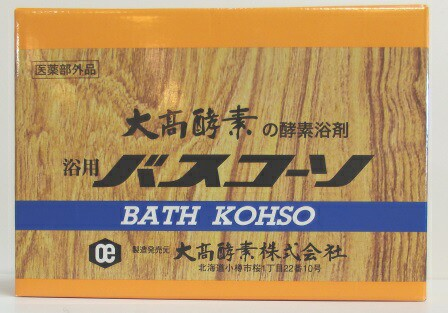 【健康】【入浴剤 医薬部外品】バスコーソ 10...