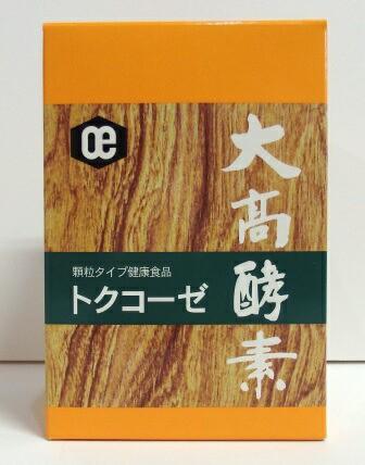 【顆粒タイプ健康食品】トクコーゼ 150グラム...
