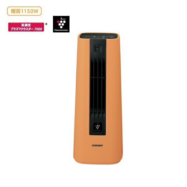 HX-ES1-D セラミックファンヒーター 電気暖房器 S...