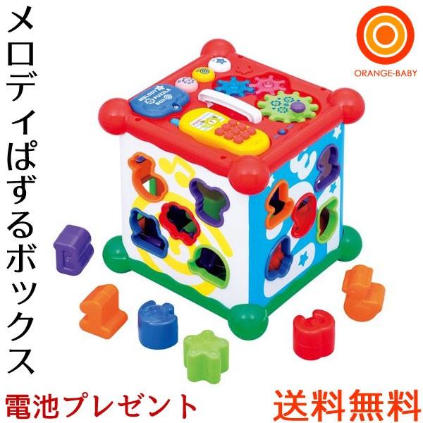 【送料無料】ローヤル メロディぱずるボックス