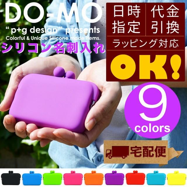 【宅配便専用商品】 がま口カードケース 名刺入れ...