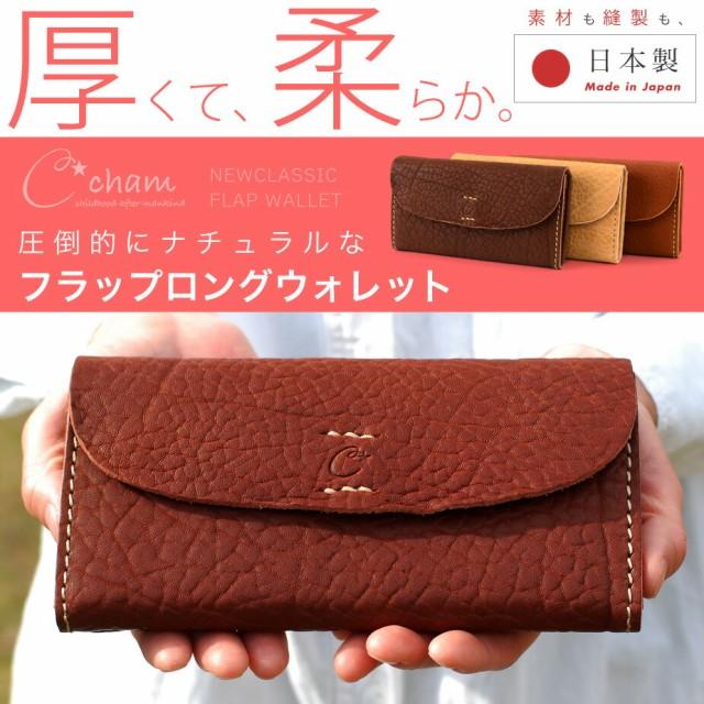 送料無料 【多機能・長財布/大容量ロングウォレッ...