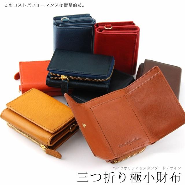 【極小財布/小さい財布/三つ折り財布】【全8色】...